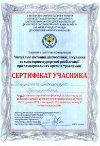 sertificatu4