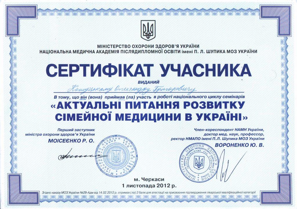 sertificatu42