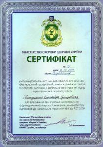 sertificatu43